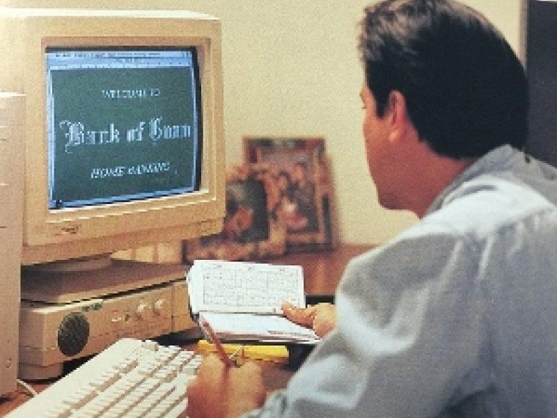 1990 Image26
